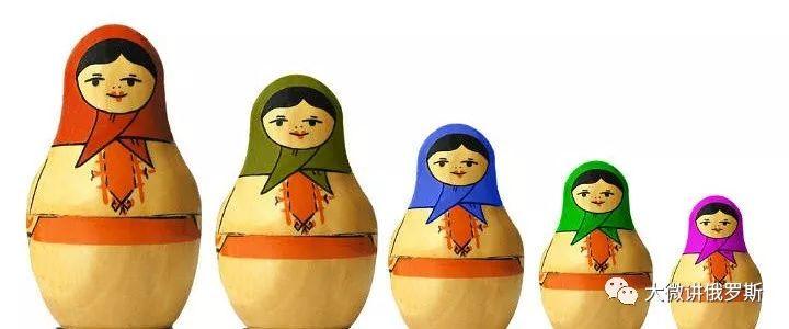 你只知道俄罗斯套娃、巧克力、伏特加,却不知道俄罗斯...5301 作者:大微讲俄罗斯 帖子ID:25333
