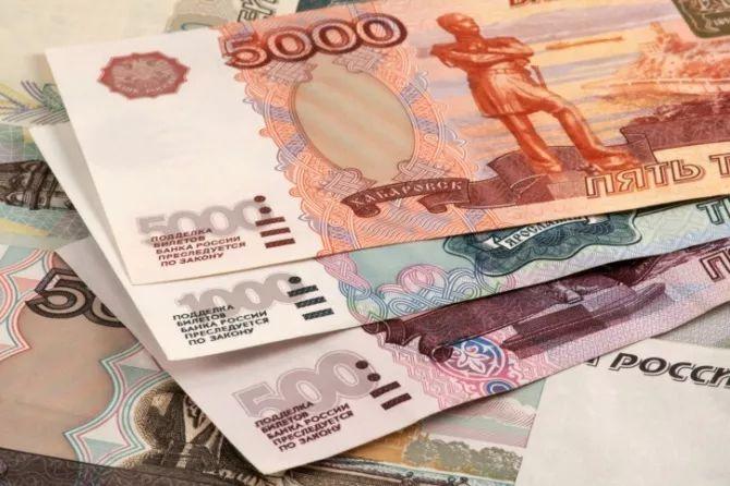 4种方法可兑换俄罗斯卢布&独家防偷防盗刷锦囊6874 作者:大微讲俄罗斯 帖子ID:25351