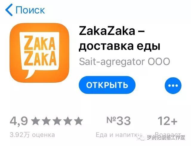 俄语人必备App推荐 生活篇7208 作者:陈漂亮 帖子ID:28163