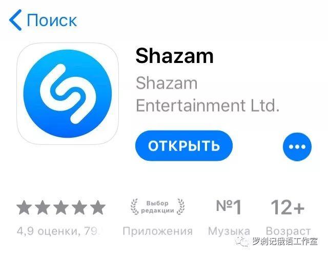 俄语人必备App推荐 生活篇9779 作者:陈漂亮 帖子ID:28163