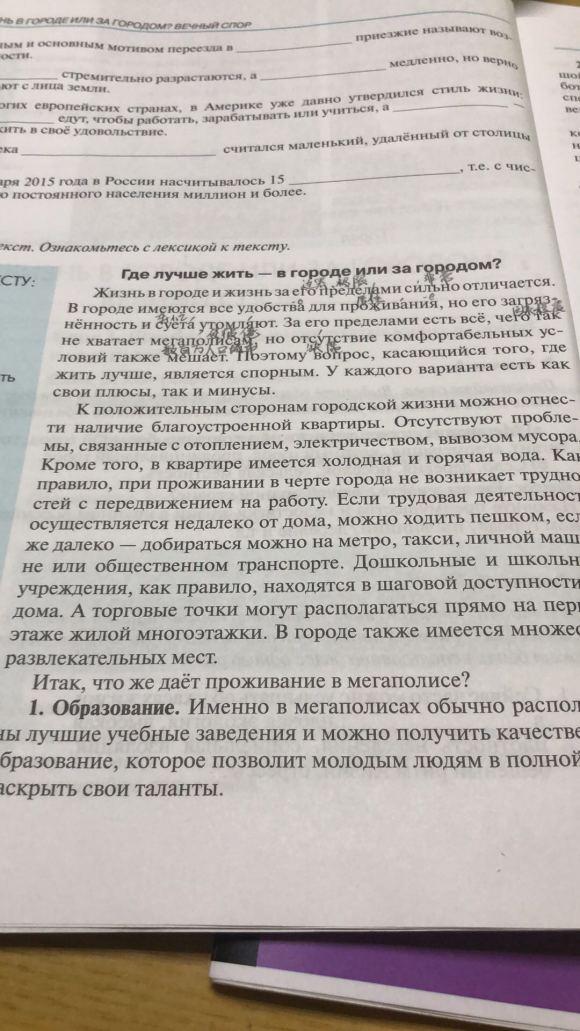 来莫斯科的第39天好像什么都没有变好5043 作者:MelodeeTha 帖子ID:29280