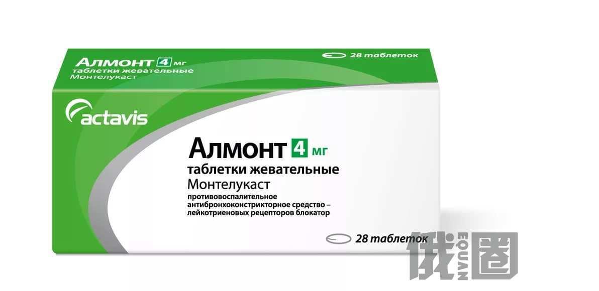 阿尔蒙特(预防和长期治疗哮喘)1757 作者:华夏 帖子ID:10771