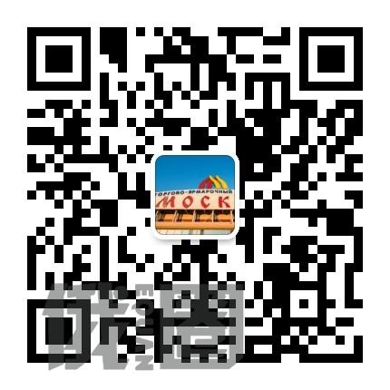 俄罗斯国际物流6718 作者:俄罗斯专线物流 帖子ID:30303